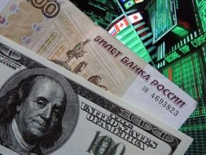 Евразийский альянс против доллара