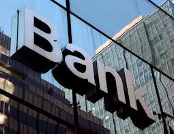 Инновационные внедрения в сфере банковских услуг